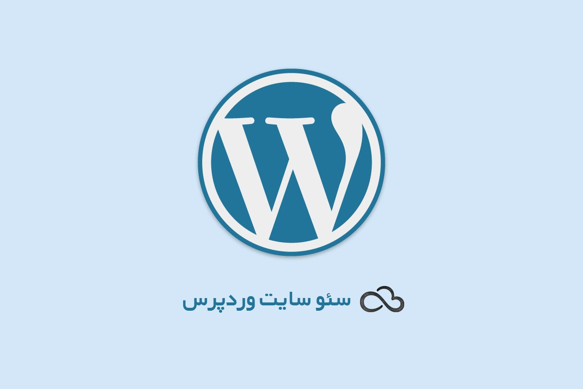 wordpress-seo-1200x800.jpg