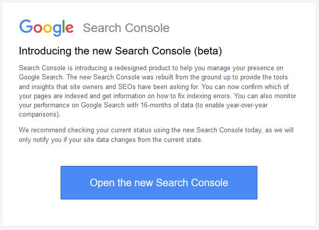 ایمیل کنسول جستجو