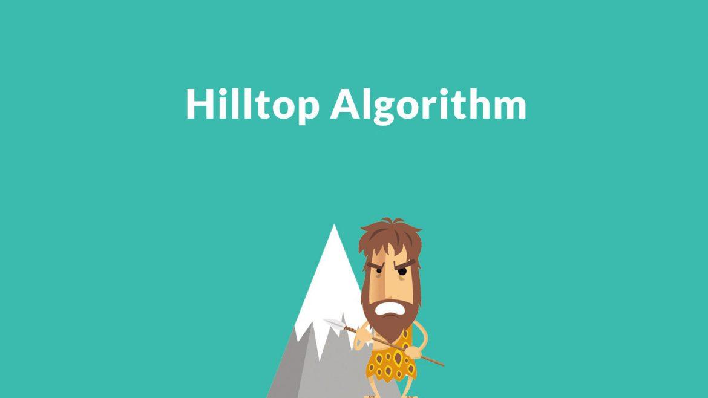 الگوریتم تپه