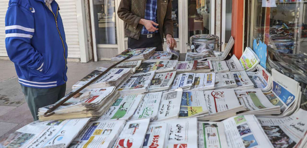 یک روزنامه تا خورده ، جلو یک دکه روزنامه فروشی